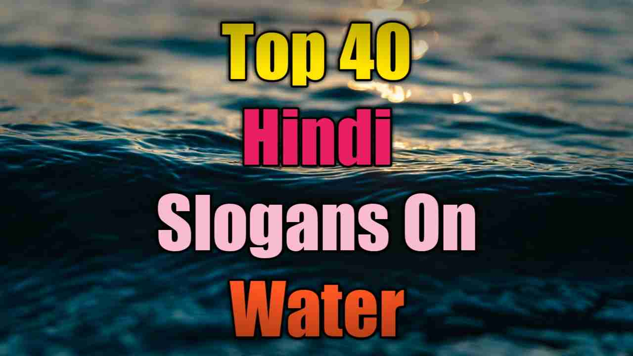 hindi slogans on water