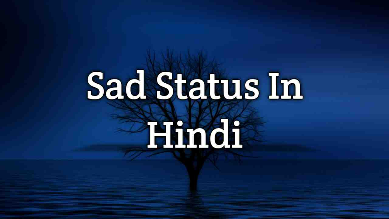Photo of Sad Status
