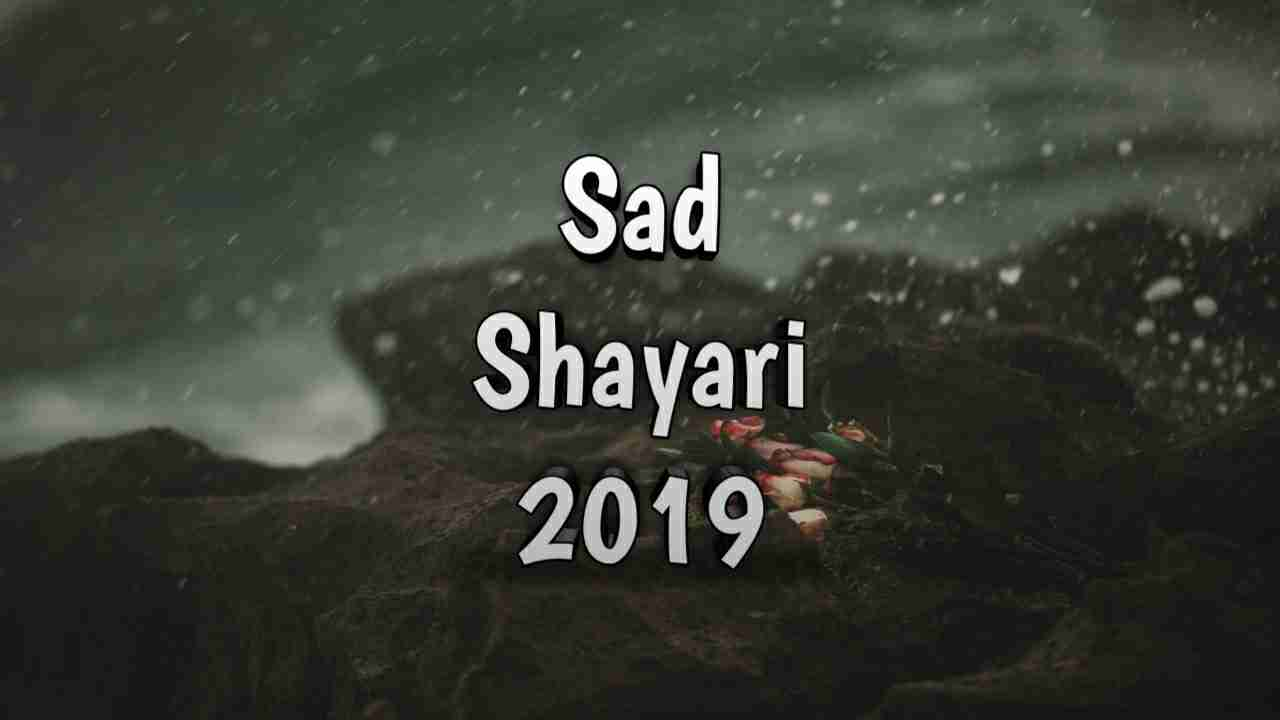 Photo of Sad Shayari