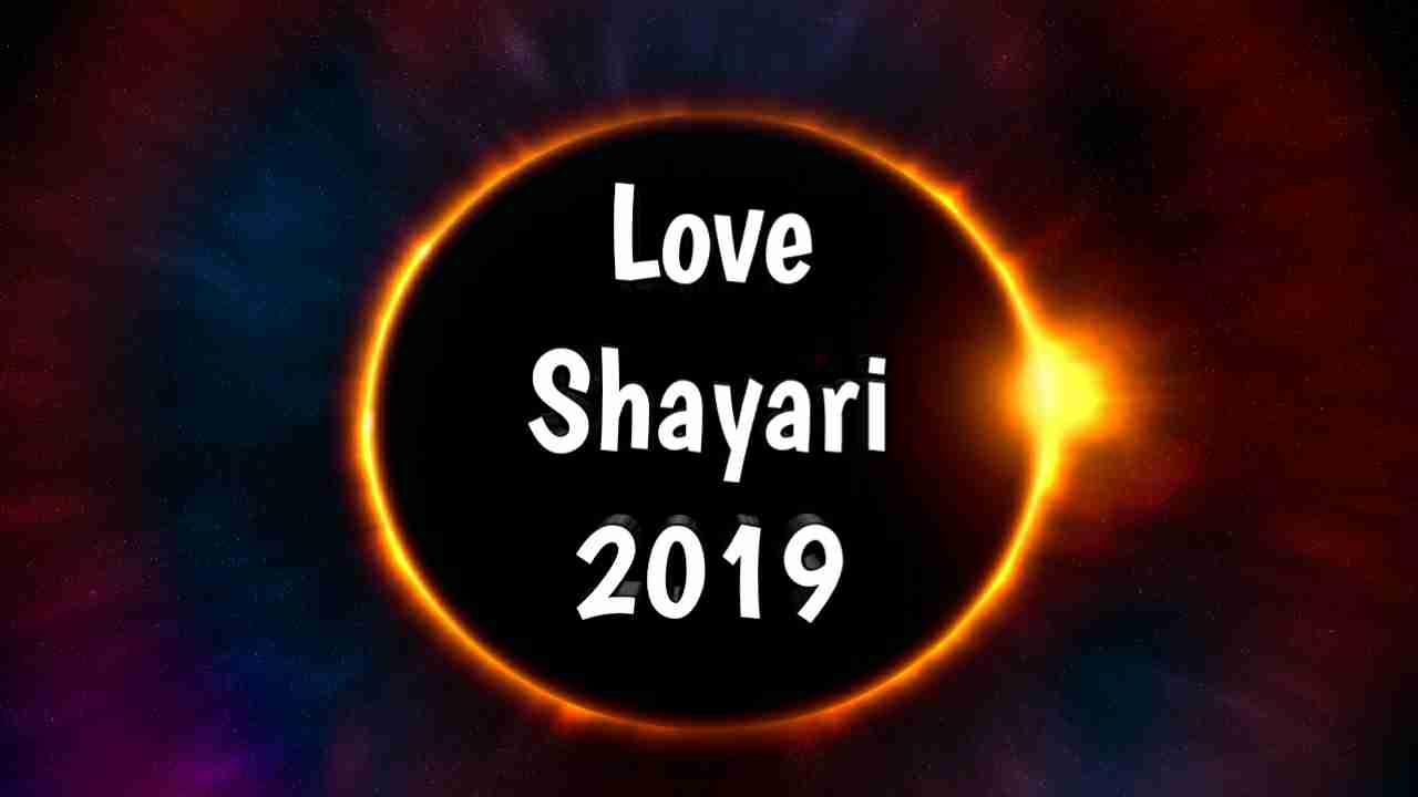 Pdf love shayari