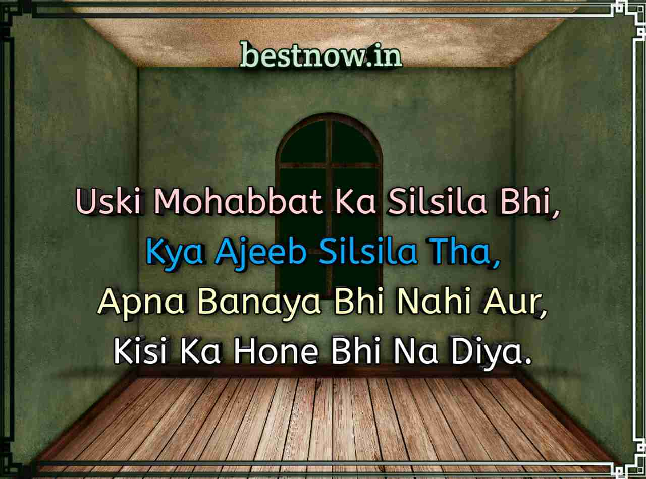 Love shayari in English