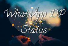 Photo of Whatsapp DP Status