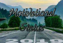Photo of Motivational Status