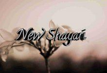 Photo of New Shayari