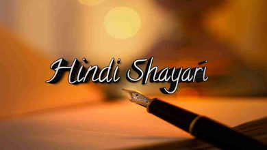 Photo of Hindi Shayari