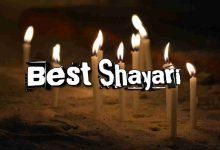 Photo of Best Shayari