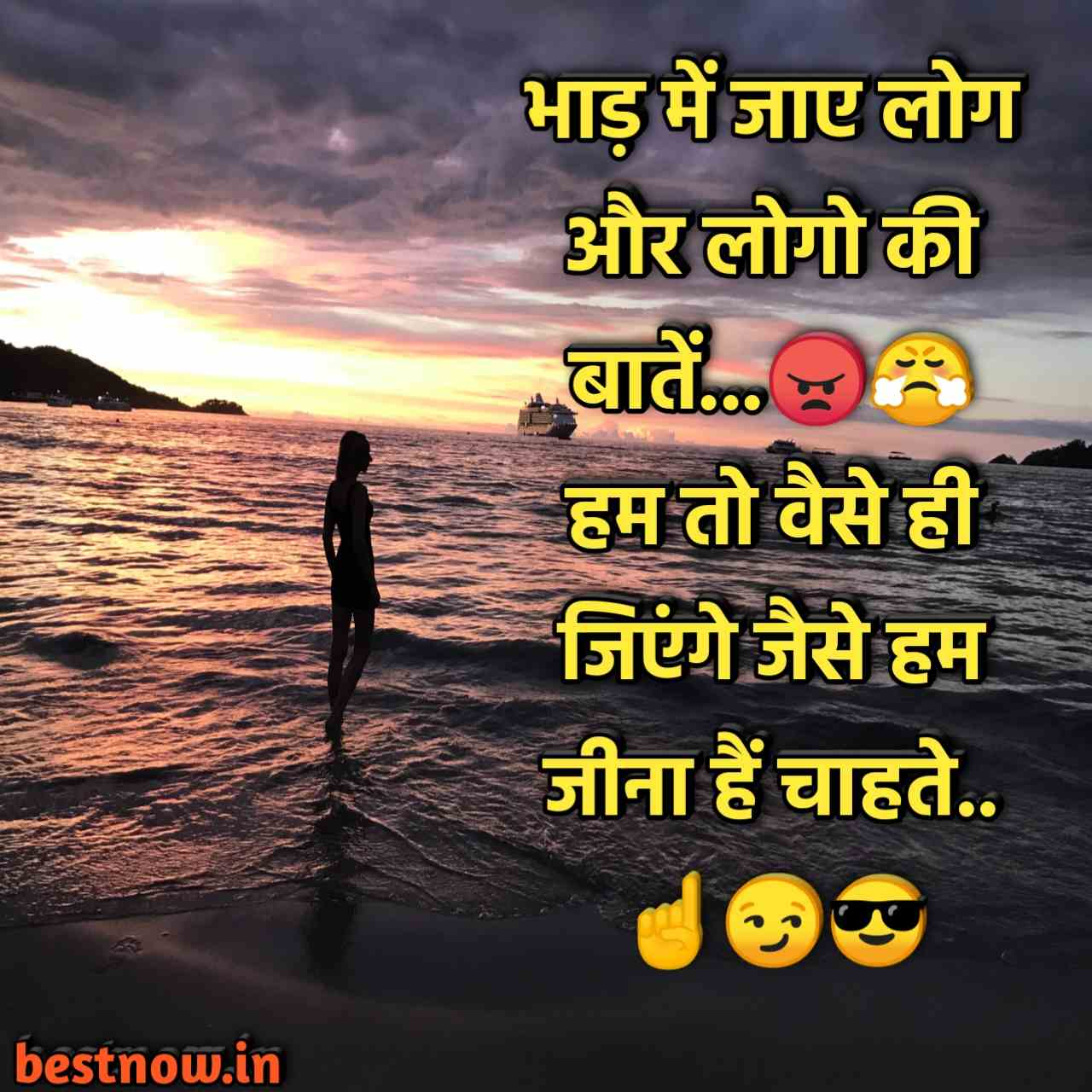 New Latest Best 50 Attitude Shayari