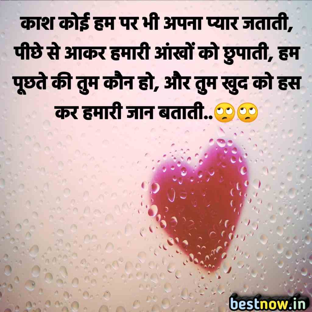 image-0-compressedNew Best 50 Sad Shayari