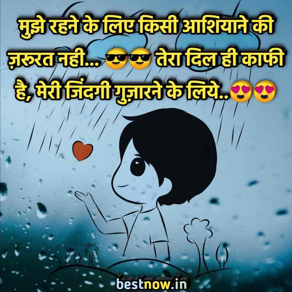 New Best 50 Love Shayari